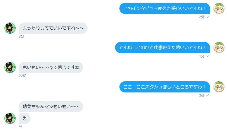 鰐さんインタビュー