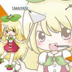 第一話『魔法少女キモイナー登場!熱帯魚初心者に愛を!』
